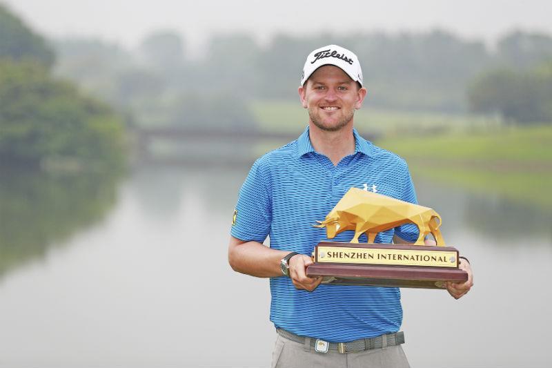 Shenzhen International Trophy