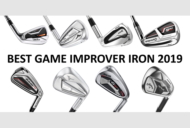 Best Game Improver Irons 2019 Today S Golfer