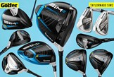 TaylorMade SIM2 range includes drivers, fairway woods, rescues and irons.