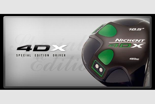 Nickent 4dx driver review | equipment reviews | today's golfer.