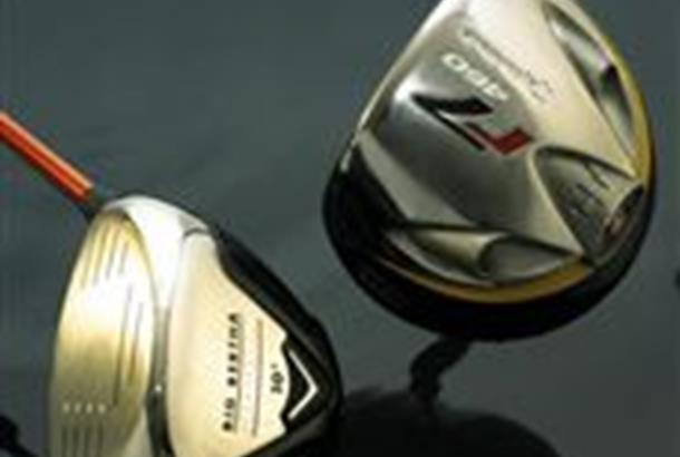 R7 460 TAYLORMADE DRIVER DOWNLOAD