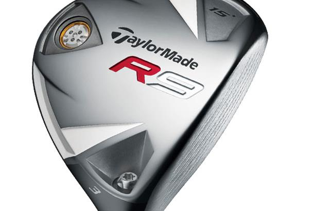 NEW TAYLORMADE R9 DRIVER FOR WINDOWS DOWNLOAD