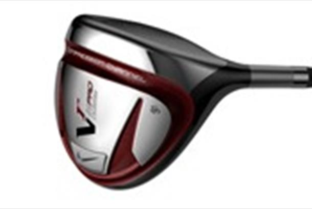 nike vr pro driver limited edition